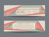 Modern paper texture banner template  — 图库矢量图片