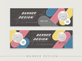 Banner design template  — Stock Vector