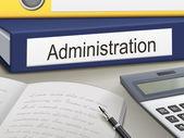 Administration binders — Stock Vector