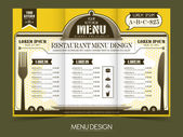 Modern simplicity restaurant menu design — Stock Vector