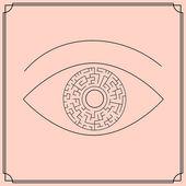 Innovative circular maze in eye — ストックベクタ