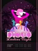 Attractive disco party poster design — Stock Vector
