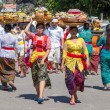 Indonesian people celebrate Balinese New Year and the arrival of spring. — Stock Photo #70343635