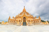 Temple Swedaw Myat in Yangon, Myanmar (Burma) — Stock Photo