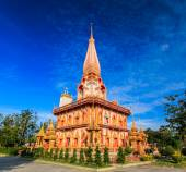 Wat Chalong temple — Stock Photo