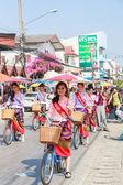 31 aniversario festival de paraguas Bosang — Foto de Stock