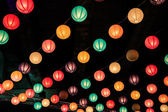 Chinese lanterns season — Stock Photo