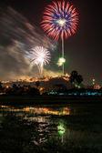 Piękne fajerwerki — Zdjęcie stockowe