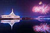 Fireworks at Suan Luang Rama IX — ストック写真