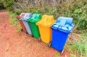 Trash recycling containers — Stock Photo