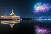 Fireworks at Suan Luang Rama — Stock Photo