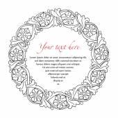 Retro flower frame. Circle ornament. Heraldic element. — Stock Vector