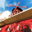 Le Moulin Rouge van Parijs — Stockfoto #58523185