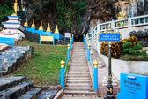1237 Step to top mountain, Thailand — Stock Photo