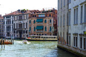 Palace on the Grand Canal in Venice — Stock Photo