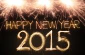 Happy new year  — Foto de Stock