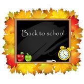 Powrót do szkoły. — Wektor stockowy