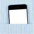 Modern smartphone in the pocket — Stock Photo #70730747