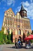 Kenigsberg Cathedral. Kaliningrad — Stock Photo
