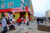Opening SPAR supermarket. Kaliningrad — Stock Photo