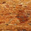 Old brick wall texture — Stock Photo #65484913