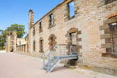 Museum Port Arthur Convict Settlement Tasmania — Stock Photo