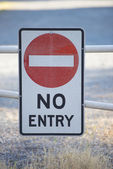 No entry sign at gate of private property — Stock Photo