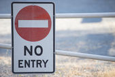 Entry prohibited sign at gate of private property — Stock Photo