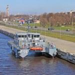 ������, ������: Latvian patrol ship Skrunda