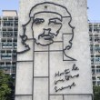 ������, ������: Che Guevara monument at Plaza de la Revolucion