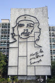 Che Guevara monument at Plaza de la Revolucion — Stock Photo
