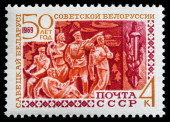 Postage stamp from 1969: 50 years of the Belorussian Soviet Socialist Republic — Stock Photo