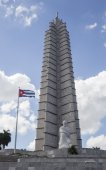 José Martí Memorial — Stock Photo