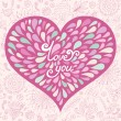 Pink valentine greeting card — Stock Vector #52858991