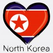 Love grunge of North Korea flag — Stock Vector #55316089