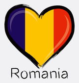 Love grunge of Romania flag — Vettoriale Stock