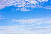 Blue sky with — Stockfoto
