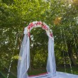 Arch for the wedding ceremony. Floristic composition in vintage — Stock Photo #53166365
