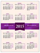 Calendar 2015. Vector Russian — Stock Vector