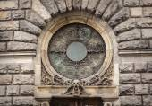 Architectural feature of the circle — Stock Photo