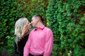Young loving couple in the park — Stock Photo