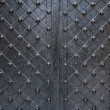 Forged metal background black dark — Stock Photo #62198939