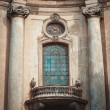 Renaissance style windows with columns  — Stock Photo #62852875