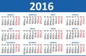 Calendar 2016. Vector Russian — Stock Vector