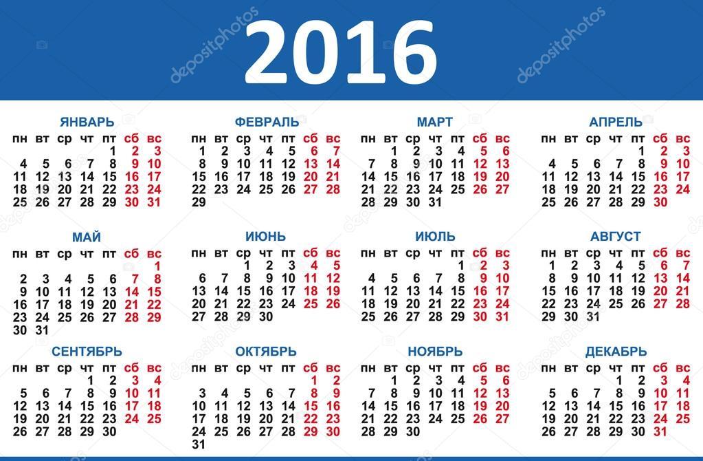 календарь русский - фото 6