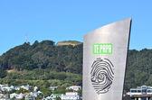 Museum of New Zealand Te Papa Tongarewa — Stock Photo
