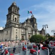 Постер, плакат: Mexico City Metropolitan Cathedral