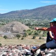 Постер, плакат: Pyramids of Teotihuacan Mexico