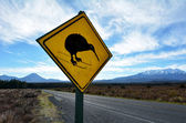 Beware of Kiwi road sign in Tongariro National Park — Stock Photo