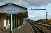Milli Park tren istasyonu — Stok fotoğraf